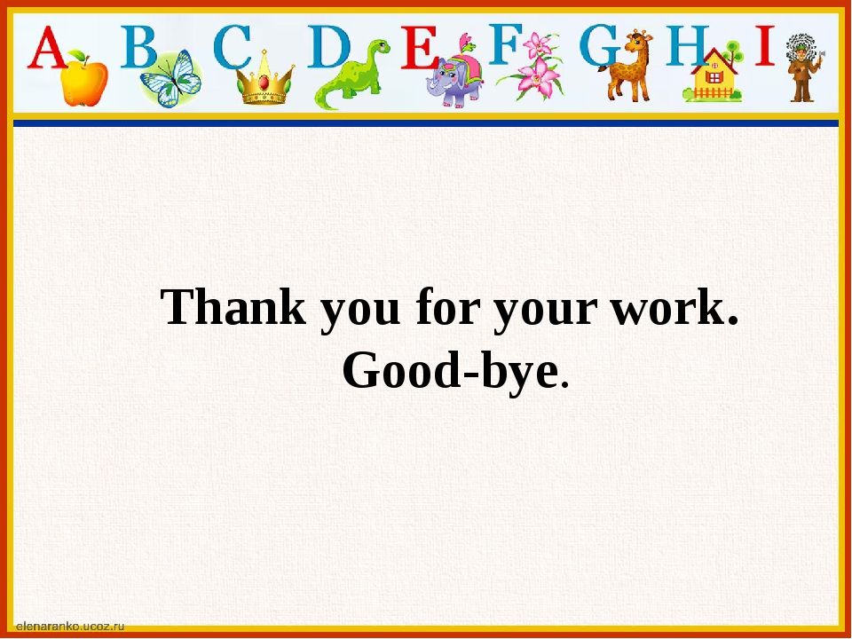 Thank you for your work. Good-bye.