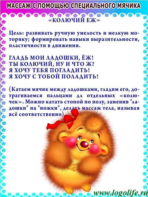 hello_html_m5661b920.jpg