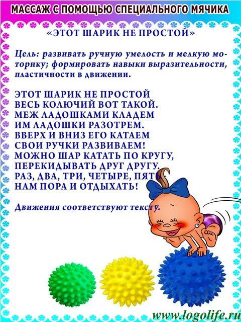 hello_html_m5dba708a.jpg