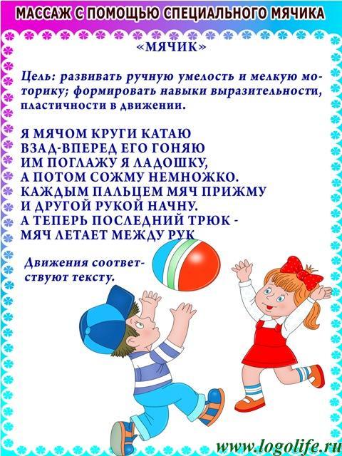 hello_html_m608e4bf1.jpg