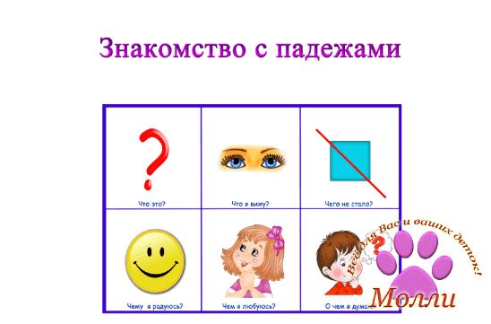 hello_html_77cf5709.png