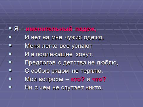hello_html_213b1c22.png