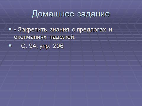 hello_html_43005c8c.png