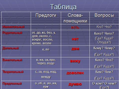 hello_html_m2b7fd64f.png