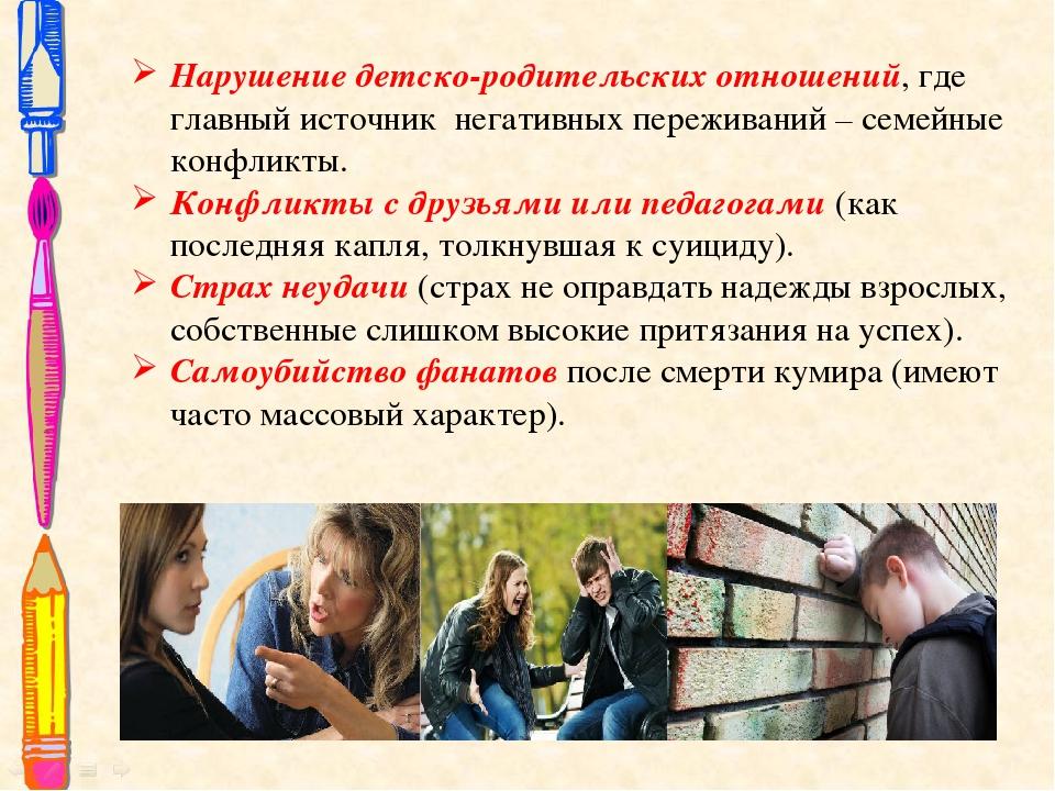 Карандаш для губ Faberlic Звездный автограф Отзывы покупателей