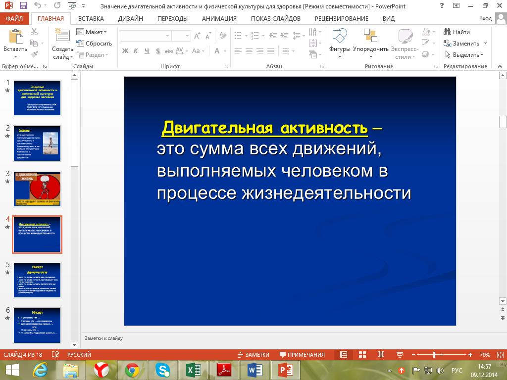 hello_html_78de09b0.png