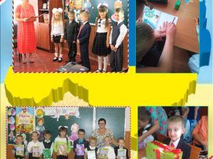 """""""Перший урок"""" """"Україна - моя Батьківщина"""""""