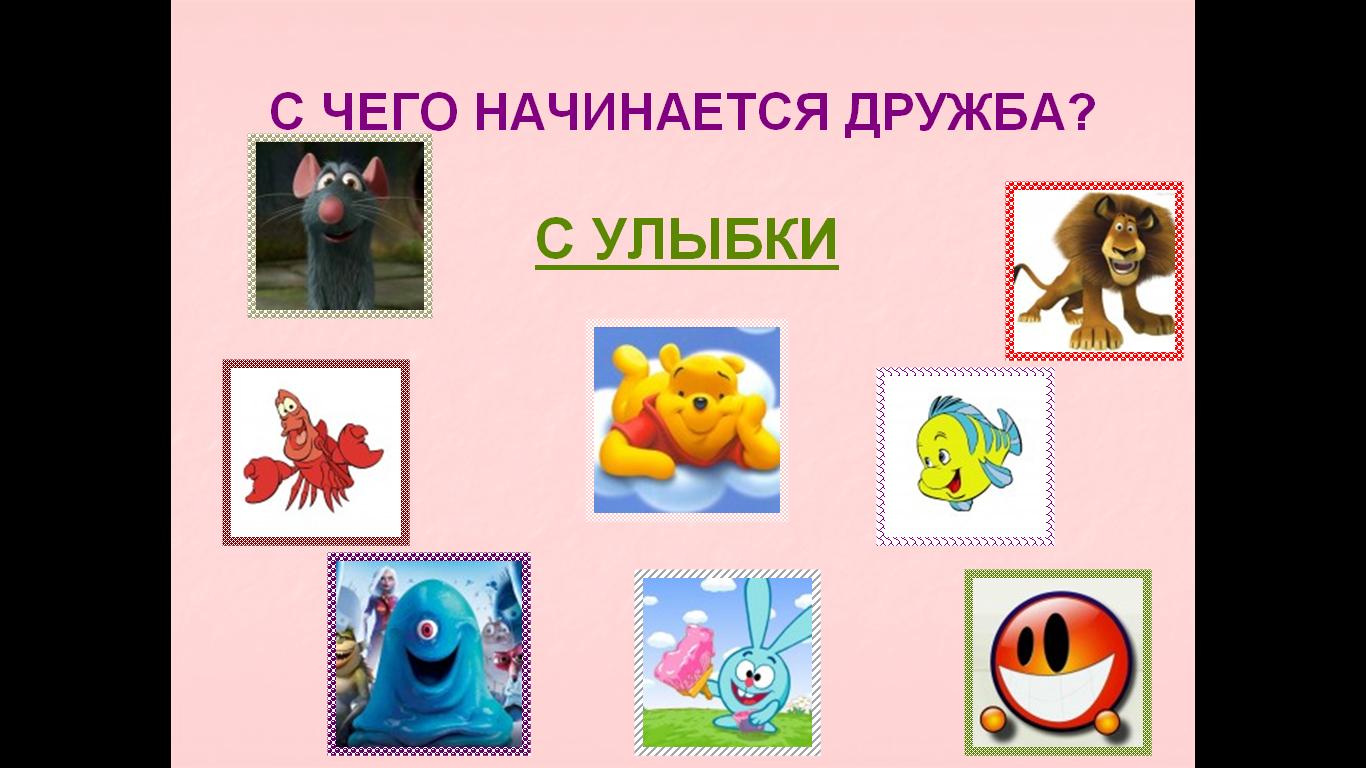 hello_html_22af1014.png