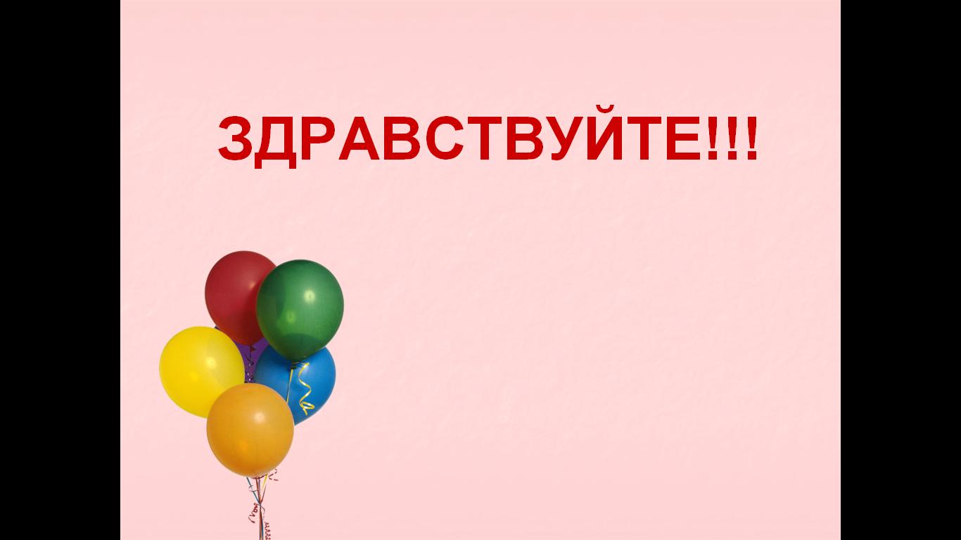 hello_html_3e18014d.png