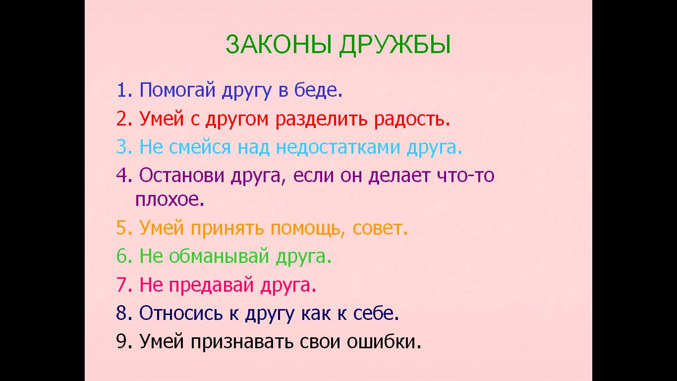 hello_html_4922007b.png