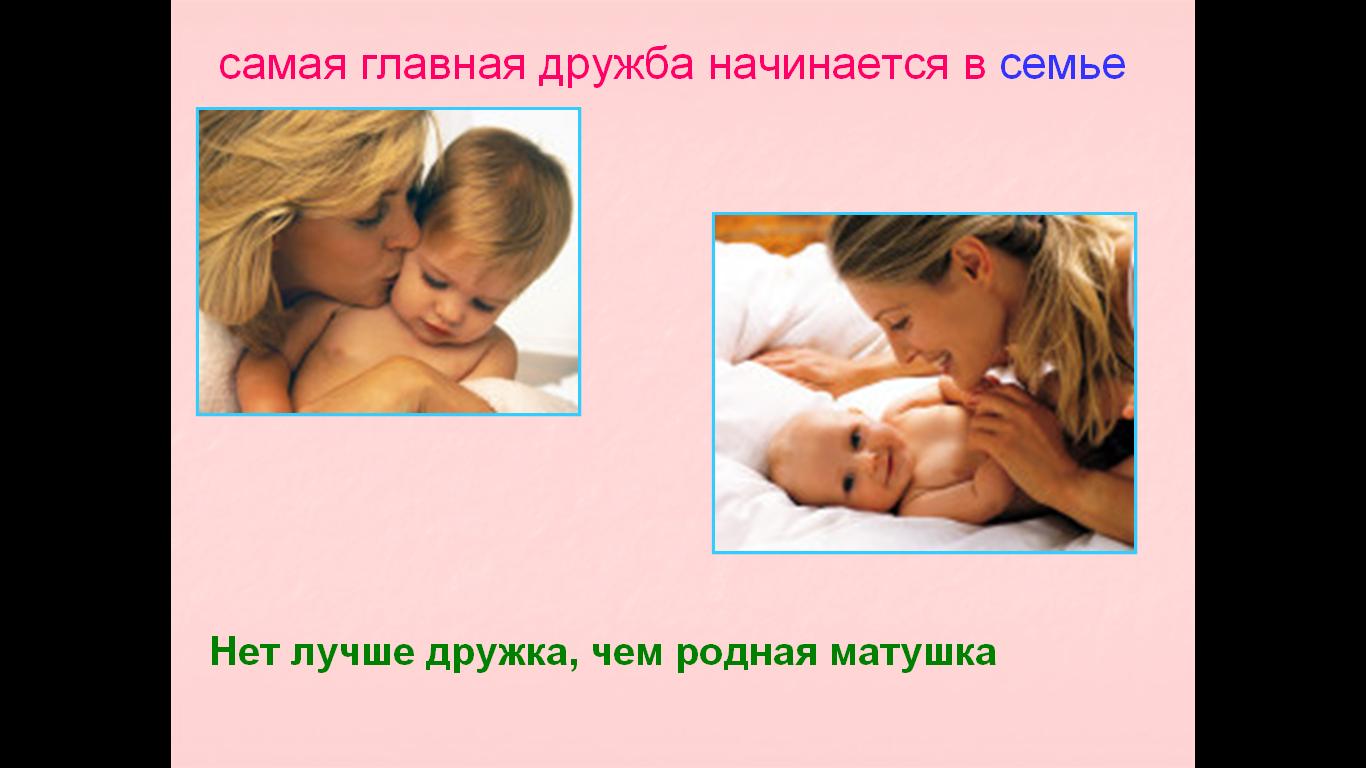 hello_html_m1b5d9bcb.png
