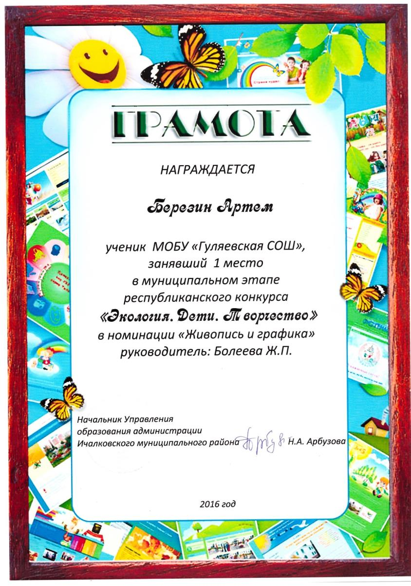 hello_html_m322f062d.jpg