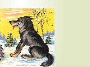 Картинка волка