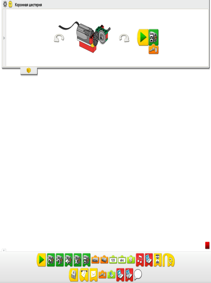 hello_html_722d4cf4.png