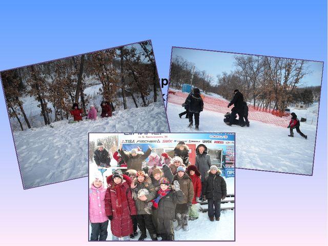 Спортивный праздник на базе «Снежинка»