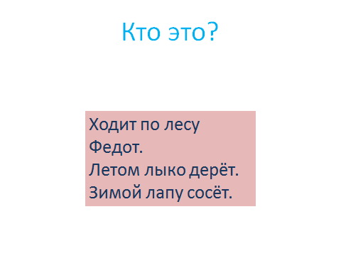 hello_html_68748061.png