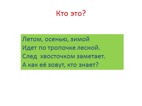 hello_html_6a7ebcbf.png