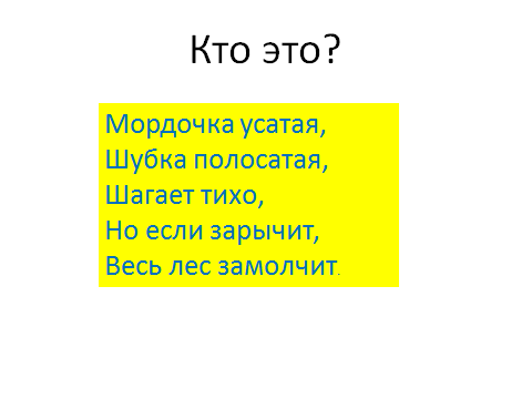 hello_html_6d80368c.png