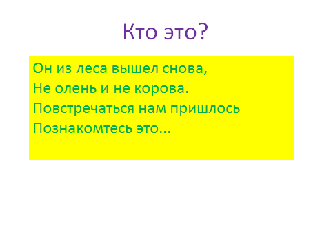 hello_html_7748b279.png