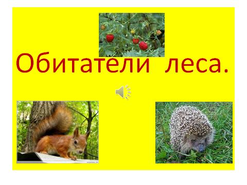 hello_html_m1b64ae13.png