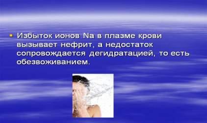 hello_html_m4fad3c9e.jpg