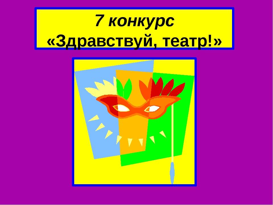 Крылов Любовь Память Творения Мудрей Лучше Душа 8 конкурс «Пиши, мое перышко!»