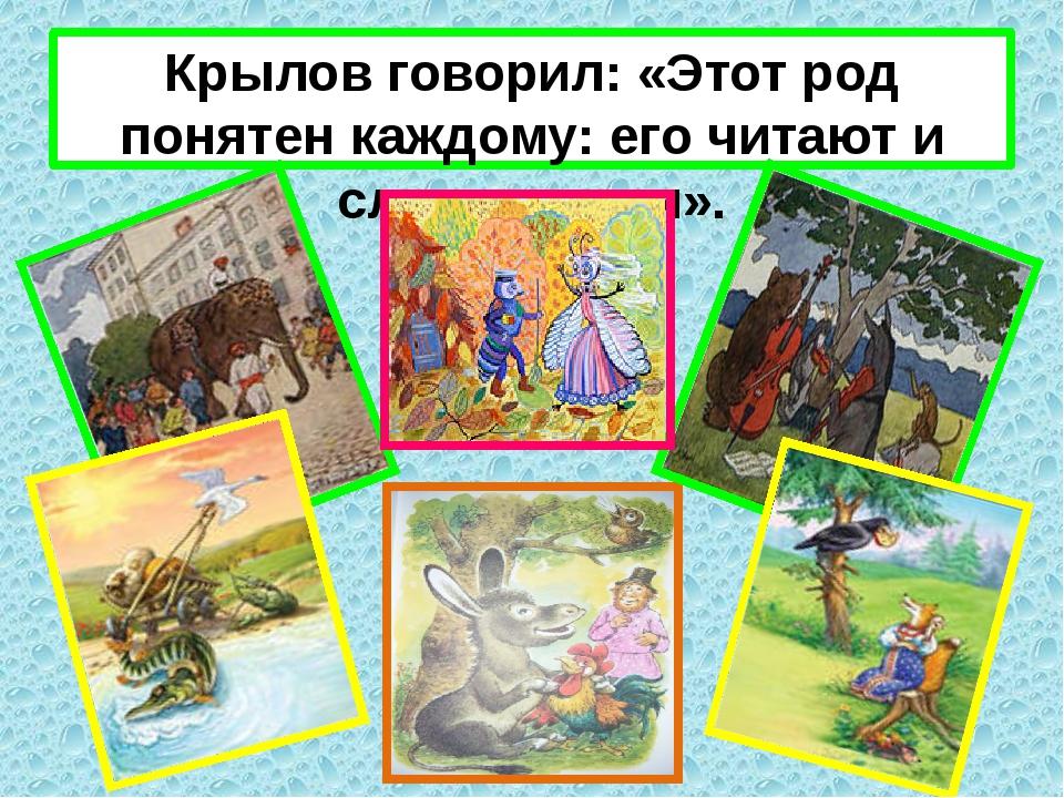 Всюду у него Русь и пахнет Русью… Н.В. Гоголь