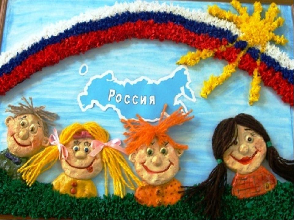 Поделка на тему россия это мы 44