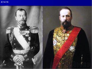 7. Ход военных действий в 1905 г. С падением Порт-Артура японские части были