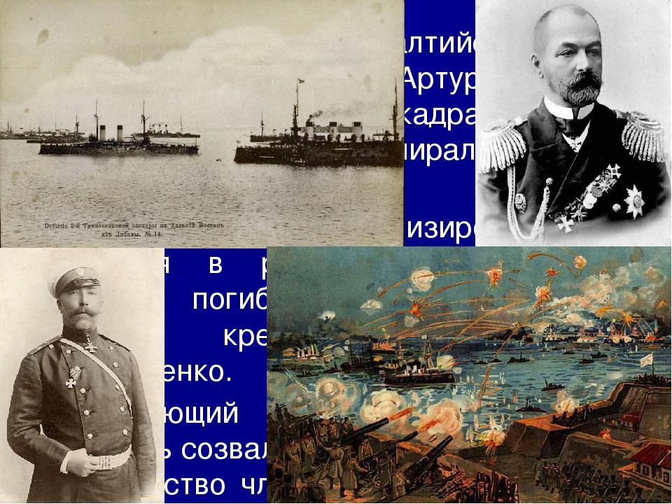 Перемены затронули англо-русские отношения. В 1904 г. Англия заключила «серд...