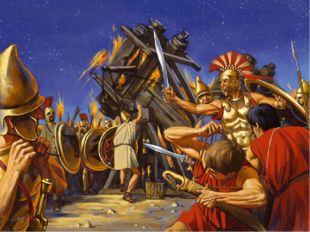 Осень, 334г. дон.э.—Осада Галикарнаса—осада и штурм столицы Карии, при