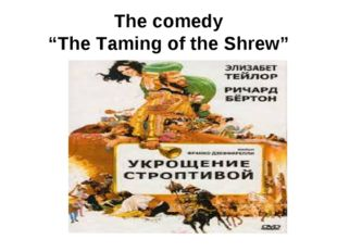 "The comedy ""The Taming of the Shrew"""