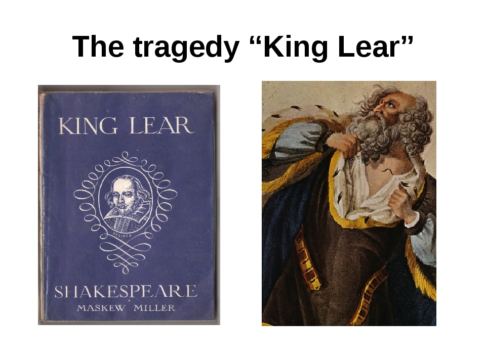 the intriguing theme of the play the tragedy of king lear shakespeare The family feud and the immaturity of both romeo and juliet cause the tragedy in the play romeo and juliet, while the tragic flaws of the main characters in the play cause the tragedy in the four great tragedies.