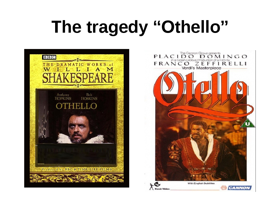 "The tragedy ""Othello"""