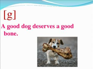 [g] A good dog deserves a good bone.