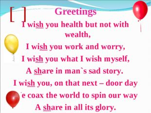 [ʃ] Greetings I wish you health but not with wealth, I wish you work and worr