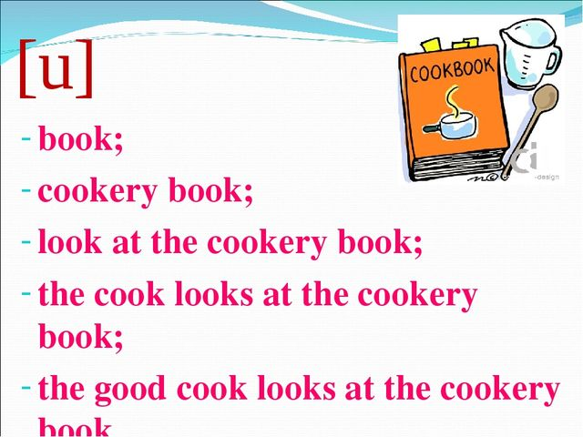 [u] book; cookery book; look at the cookery book; the cook looks at the cooke...