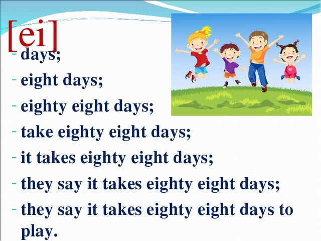[ei] days; eight days; eighty eight days; take eighty eight days; it takes ei...