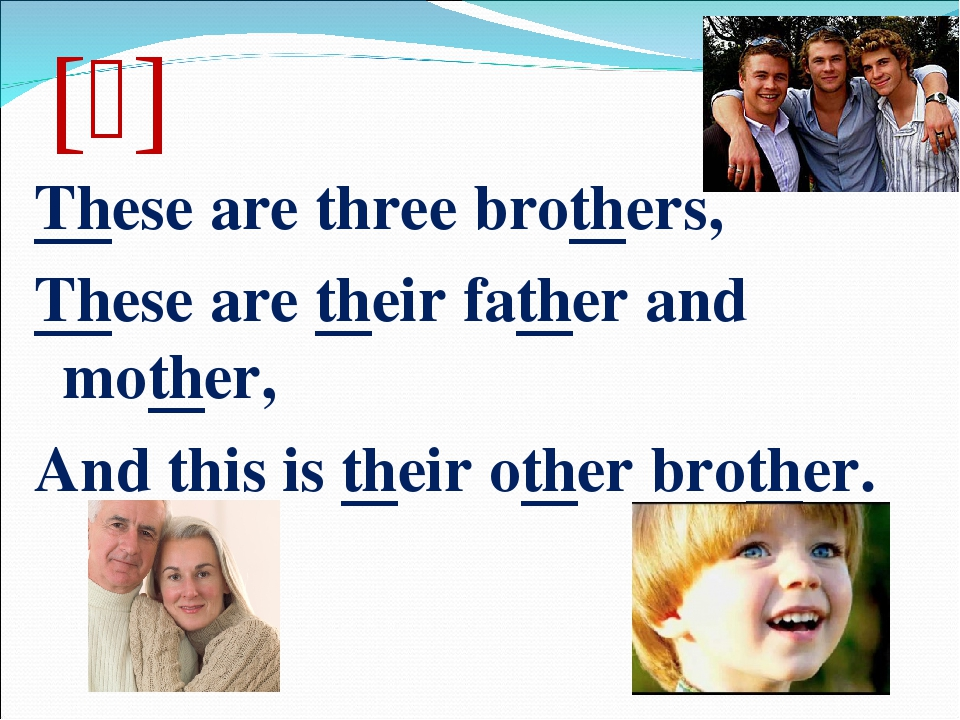 [ᶞ] These are three brothers, These are their father and mother, And this is...