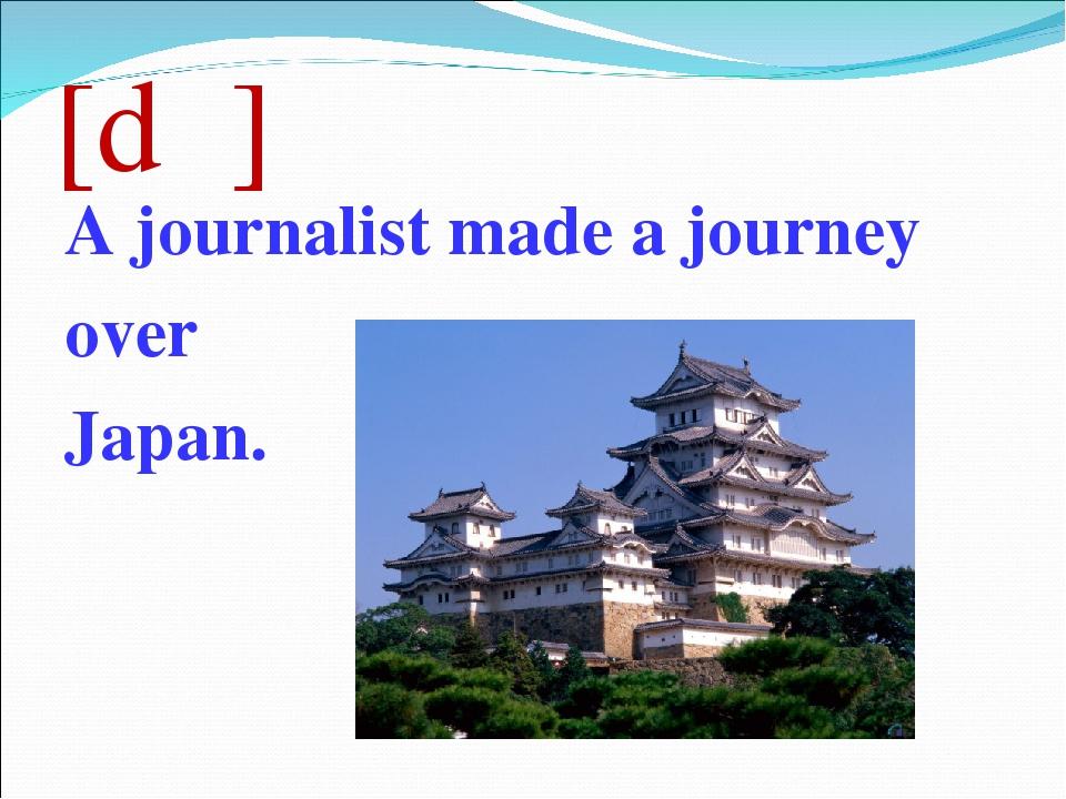 [dȝ] A journalist made a journey over Japan.