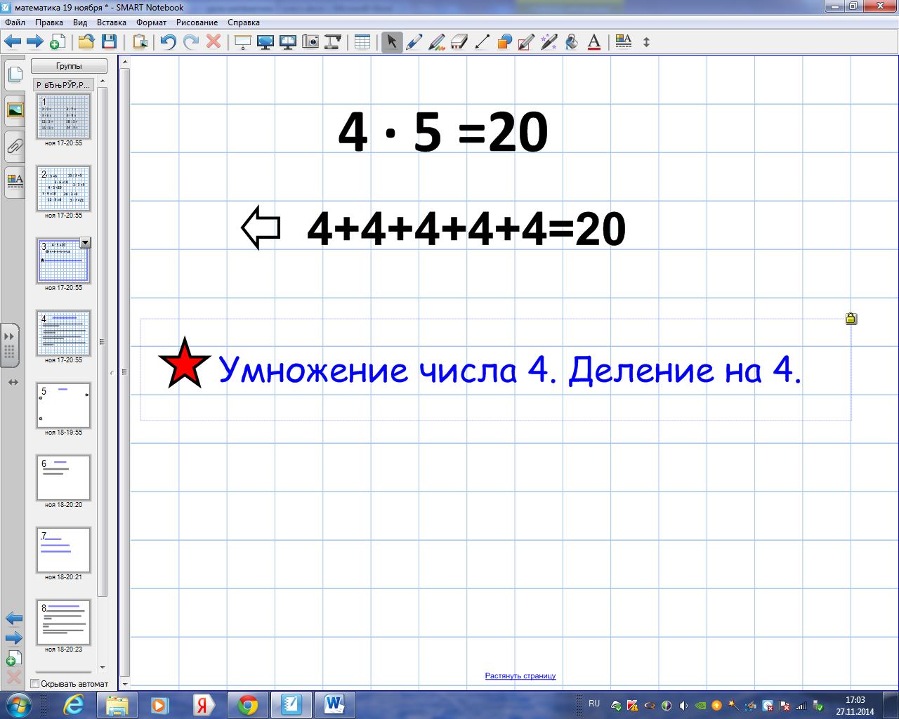hello_html_39defad1.png