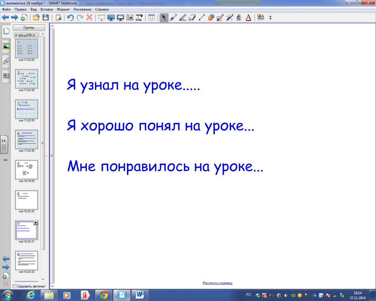 hello_html_m10407502.png
