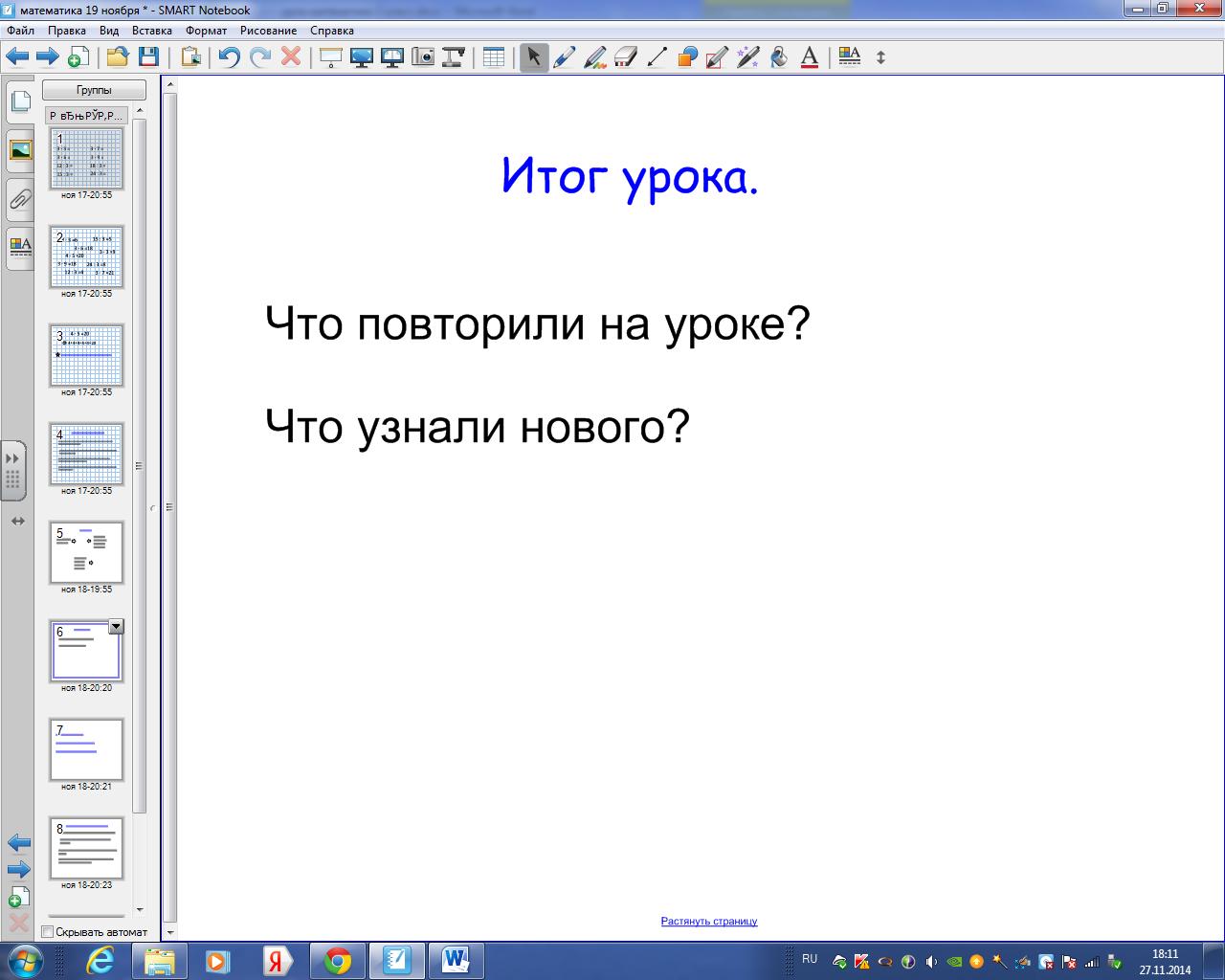 hello_html_m1fa9c474.png
