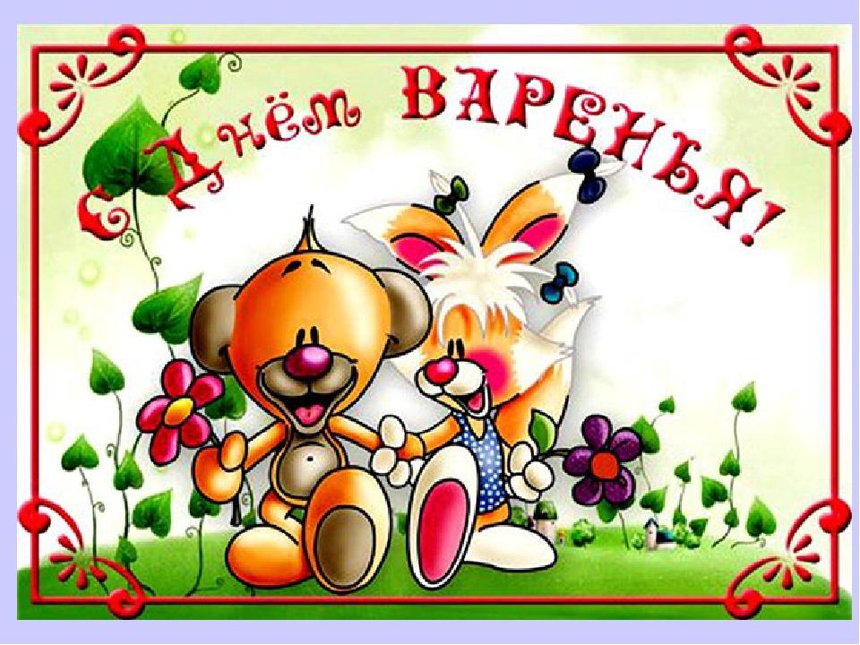 Поздравление с днем рождения ребенка аниматором 18