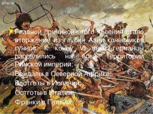 Воинственные девы – валькирии – участвуют в распределении побед и поражений.