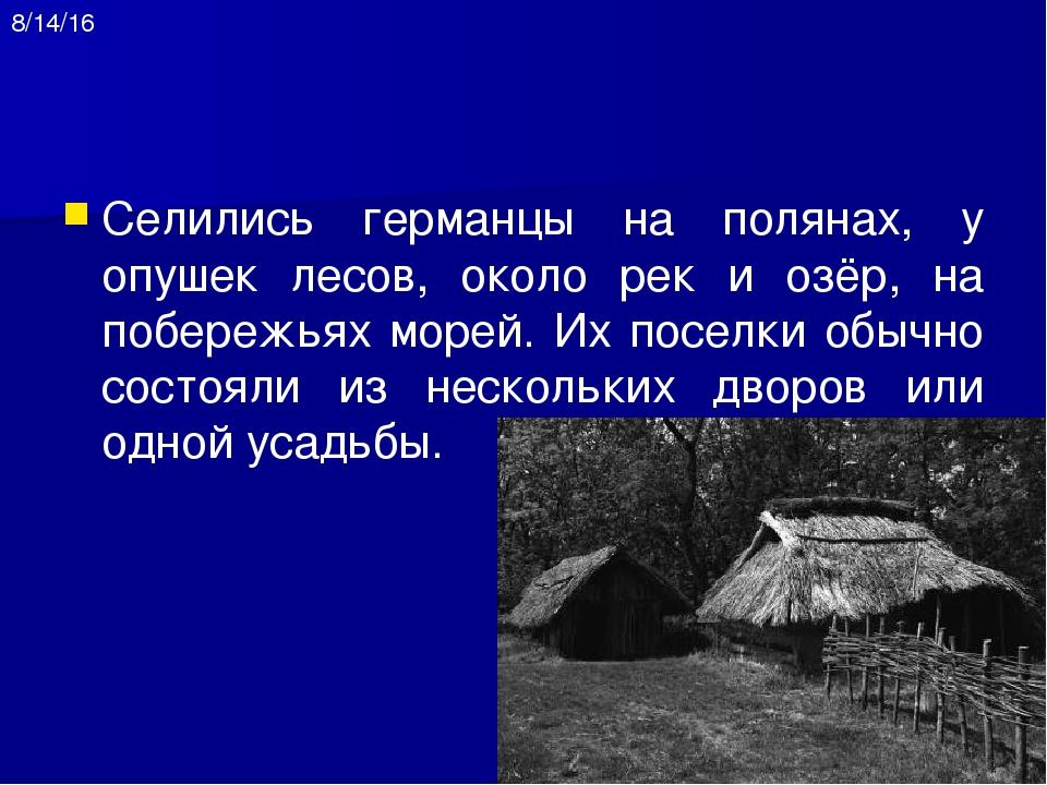 Позже эти маленькие поселения разрастались в деревни из 10-15 дворов. Деревн...