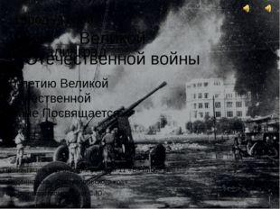 Презентацию подготовили ученики 11 «Б» лицея №8 г. Буденновска , Ставропольск