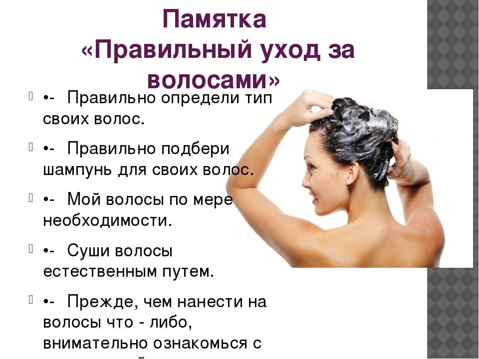 полезные картинки о волосах поэтому животноводческих