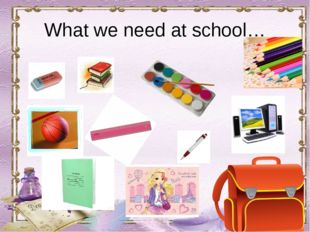 What we need at school…