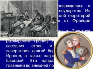 В 1812 г. в Бухаресте был подписан мирный договор, по которому Бессарабия ос